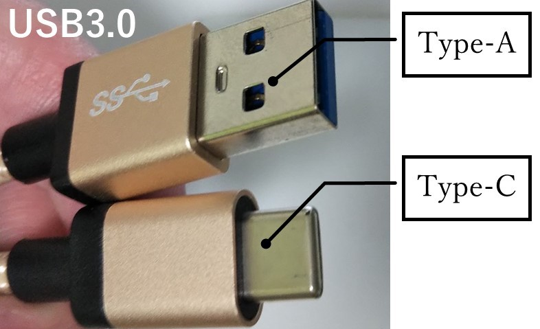 USBケーブル3.0