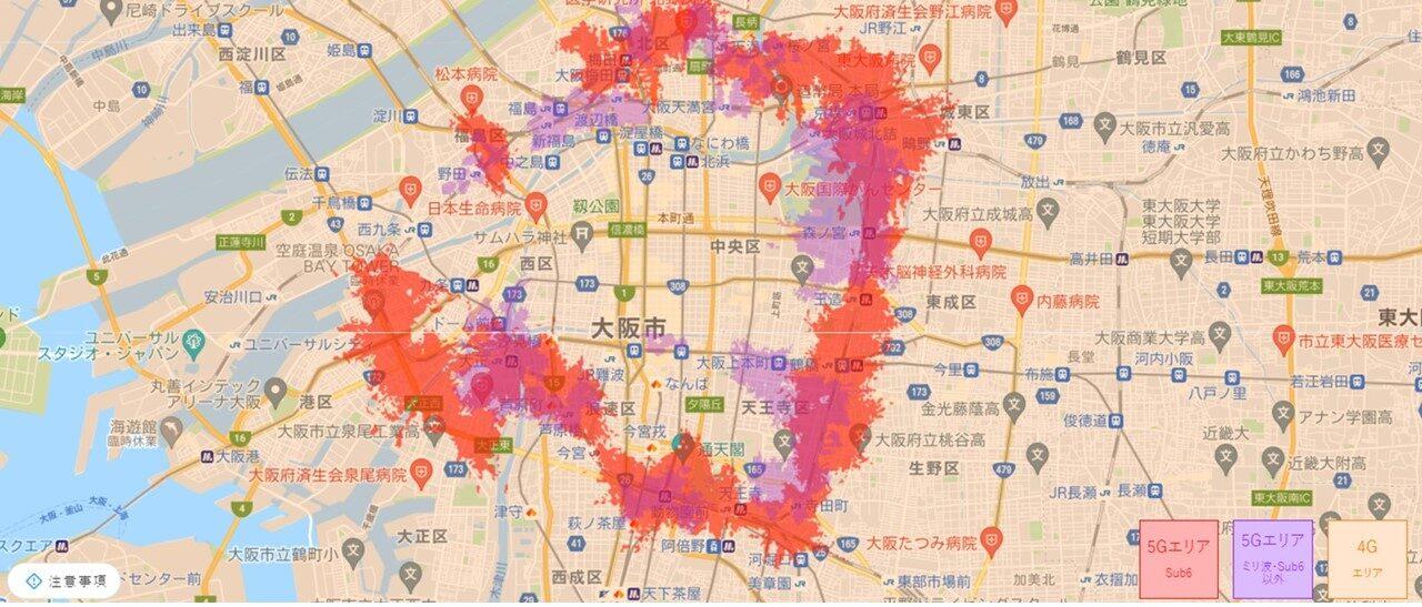 WiMAX+5G 大阪のエリアマップ