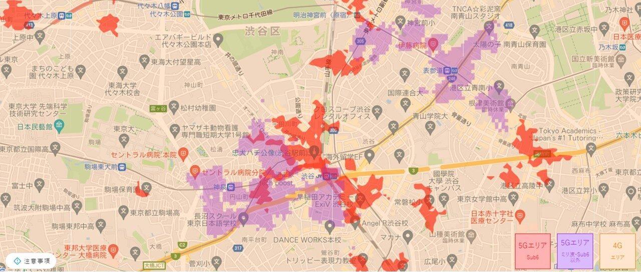 WiMAX+5G 東京のエリアマップ